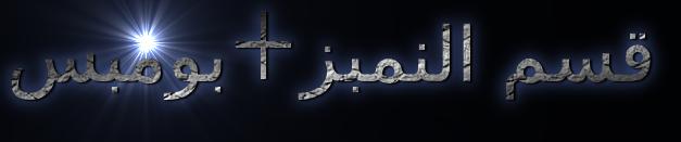 Cooltext920380254